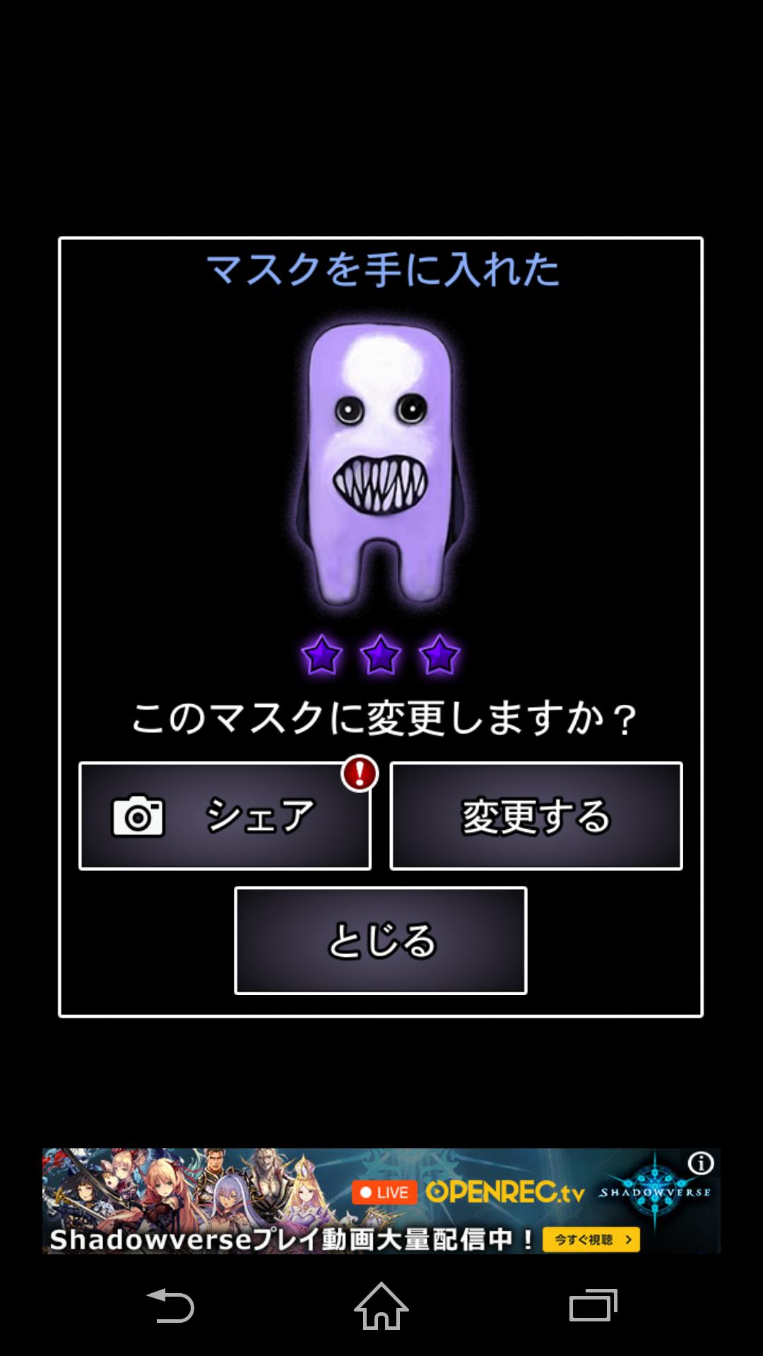 鬼 スキン 青 オンライン レア